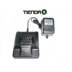 Cargador Alternativo Li-Ion / Ni-Mh Para Motorola Gp300, P110